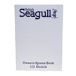 British Seagull Outboard Spares Book - Model 102