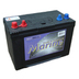 Dual Purpose Marine Battery - 110Ah