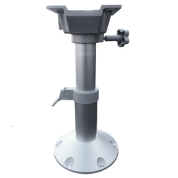 Adjustable Seat Pedestal - 43-64cm