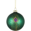 Peacock Mottled Glass Christmas Bauble